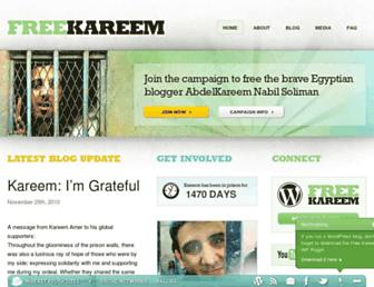 Main page screenshot of freekareem.org