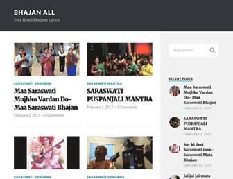 bhajanall.com screenshot