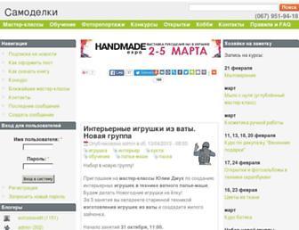 Cfe0c0ad2c98d097bb6573343028dad4845d8702.jpg?uri=samodelki.com