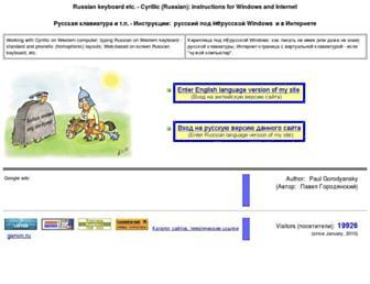 winrus.com screenshot