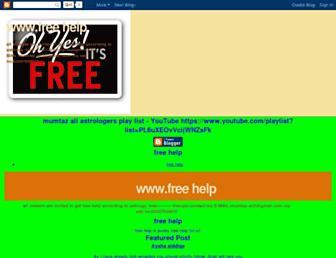Cff9fce6d1a778572deefda938f16ae080c9fc5d.jpg?uri=wwwfreehelp.blogspot