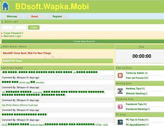bdsoft.wapka.mobi screenshot