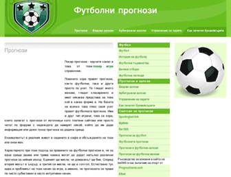 D0153d76757bd677d053a178c952ca76878b0c67.jpg?uri=futbolni-prognozi.freebg