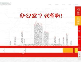 D03f10520853928b78f34cdbd7b4a3f4b7d51ec7.jpg?uri=beijing-office