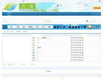 D043e54e54e1cef9bcfd05c3e18ea15a3d12457d.jpg?uri=forum.gsean
