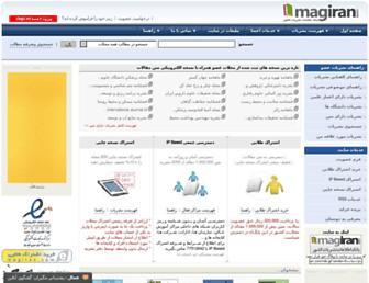 Thumbshot of Magiran.com