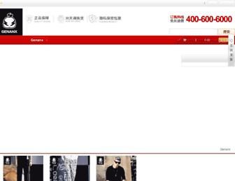 Main page screenshot of daklan.cn