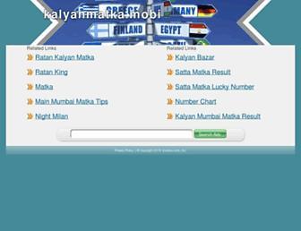 kalyanmatka.mobi screenshot