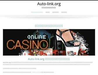 Thumbshot of Auto-link.org