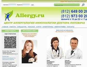 D064e8269b198f90429d05ed8eea3329c51f18c1.jpg?uri=allergy