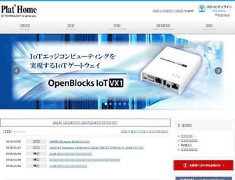 Main page screenshot of plathome.co.jp