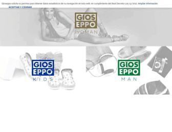 shoponline.gioseppo.com screenshot