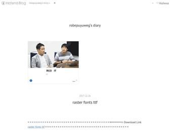 robepuyuweg.hatenablog.com screenshot