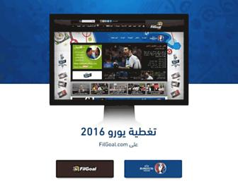 Thumbshot of Filgoal.com