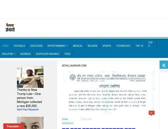 kevaljaankari.com screenshot
