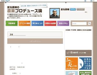 D0cd58ec2237fffe2f077dbb179360e6024d95b1.jpg?uri=miyajibuta.livedoor