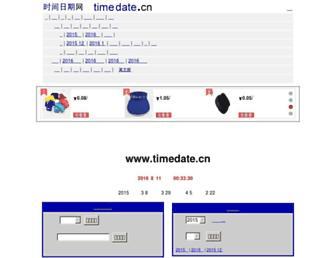 D0d2706c7ab3743c8e0fc999ed15fc2f1a67f560.jpg?uri=timedate