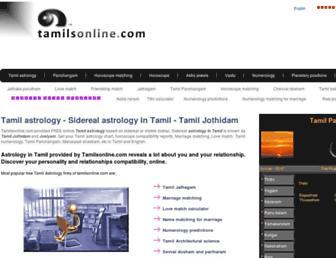 Thumbshot of Tamilsonline.com