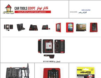 car-tools.org screenshot
