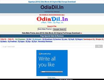 odiadil.in screenshot