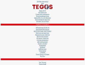 Thumbshot of Tegos.ru