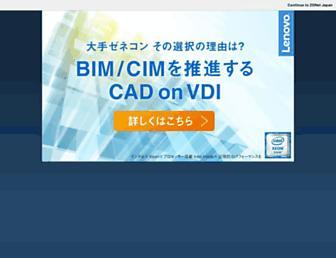 D10abbee50af11d06d44678cb2ff189ef1c3134d.jpg?uri=japan.zdnet