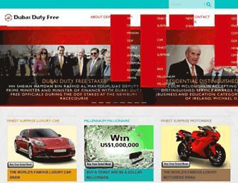 Thumbshot of Dubaidutyfree.com