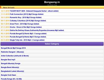 bongsong.in screenshot