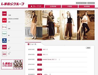 Thumbshot of Shimamura.gr.jp