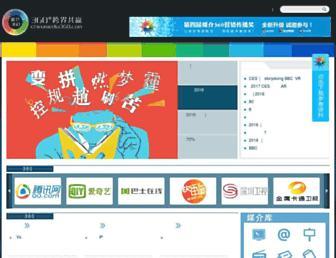 D14ea6c54465d80a3fd940032cfe8992bf145a4a.jpg?uri=chinamedia360