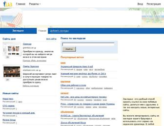 links.i.ua screenshot