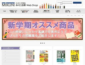 D159d7c60b792d8ad28d9e5f347aaa97fa20c5b2.jpg?uri=mikuni-webshop