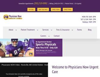 myphysiciansnow.com screenshot