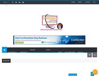 bakhshalstorepk.blogspot.com screenshot
