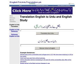 D1922c46fcdb025104e75c8b7f8c5aa0c4983dbf.jpg?uri=englishtourdutranslation