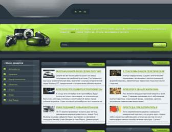 Main page screenshot of prolit-septo.ru