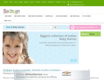 bachpan.com screenshot