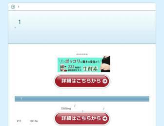 D19c5e49c67199fa4d291b362bb7c529992193f6.jpg?uri=estiko