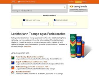 teanglann.ie screenshot
