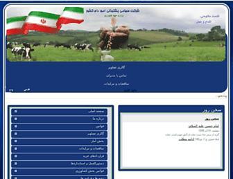 D1b2f65faf46dc021ea3b8d959393df127bc43a9.jpg?uri=iranslal