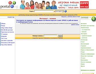 D1c1663d781701142612bd3eb62c4636efa1ed70.jpg?uri=portal