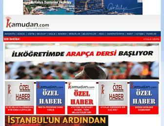 kamudan.com screenshot