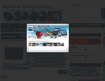 myanmartechnolibrary.blogspot.com screenshot