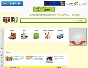 Main page screenshot of spravka053.ru