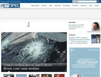 Main page screenshot of netpress.com.mk