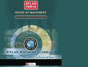atlasmachinesindia.com screenshot