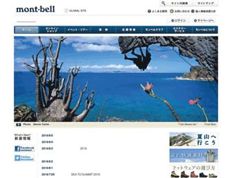 Thumbshot of Montbell.jp