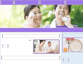 Main page screenshot of scarlett-journey.net