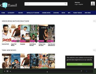 Thumbshot of Cooltamil.com
