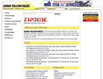 Thumbshot of Yellowpage-jp.com